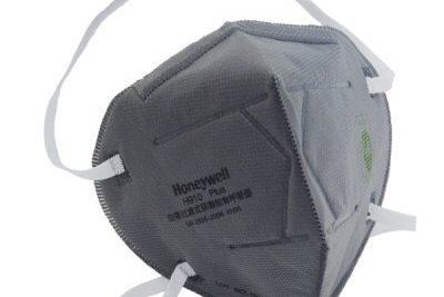 KHẨU TRANG HONEYWELL H910 PLUS ĐẠT CHUẨN N95